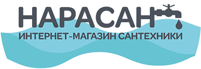 НАРАСАН - интернет-магазин сантехники в г. Наро-Фоминск